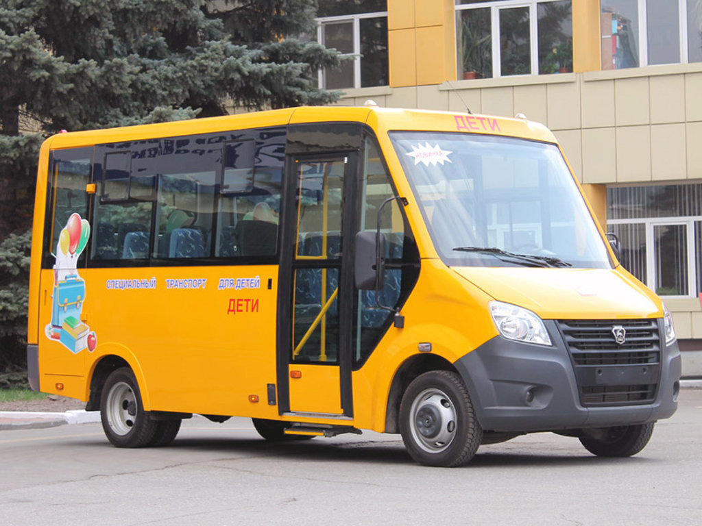 GAZ Gazelle Next Avtobus school 2014